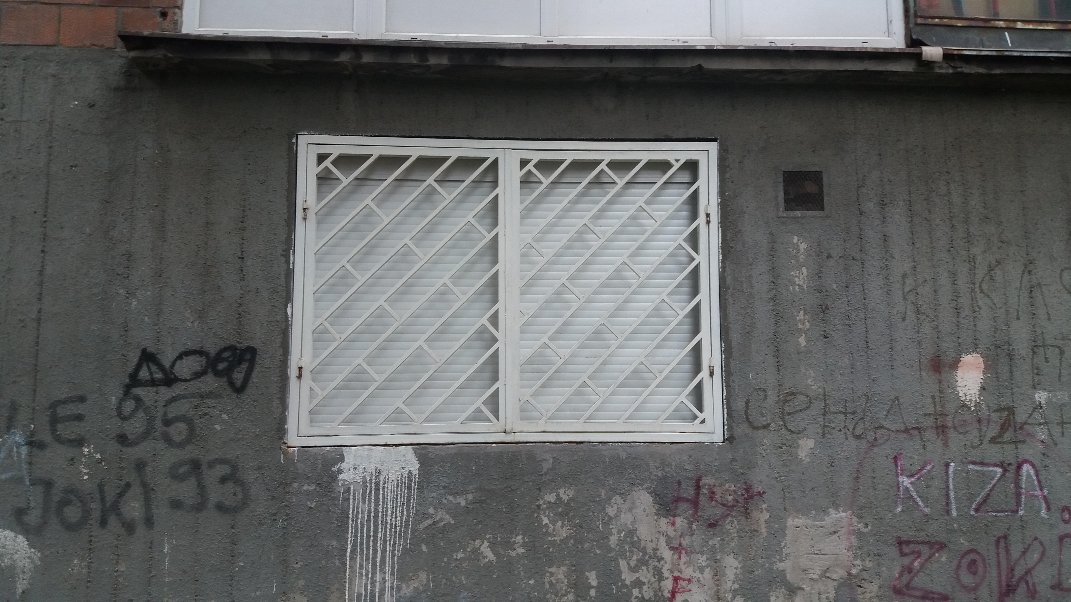 Rešetke za prozore Karaburma