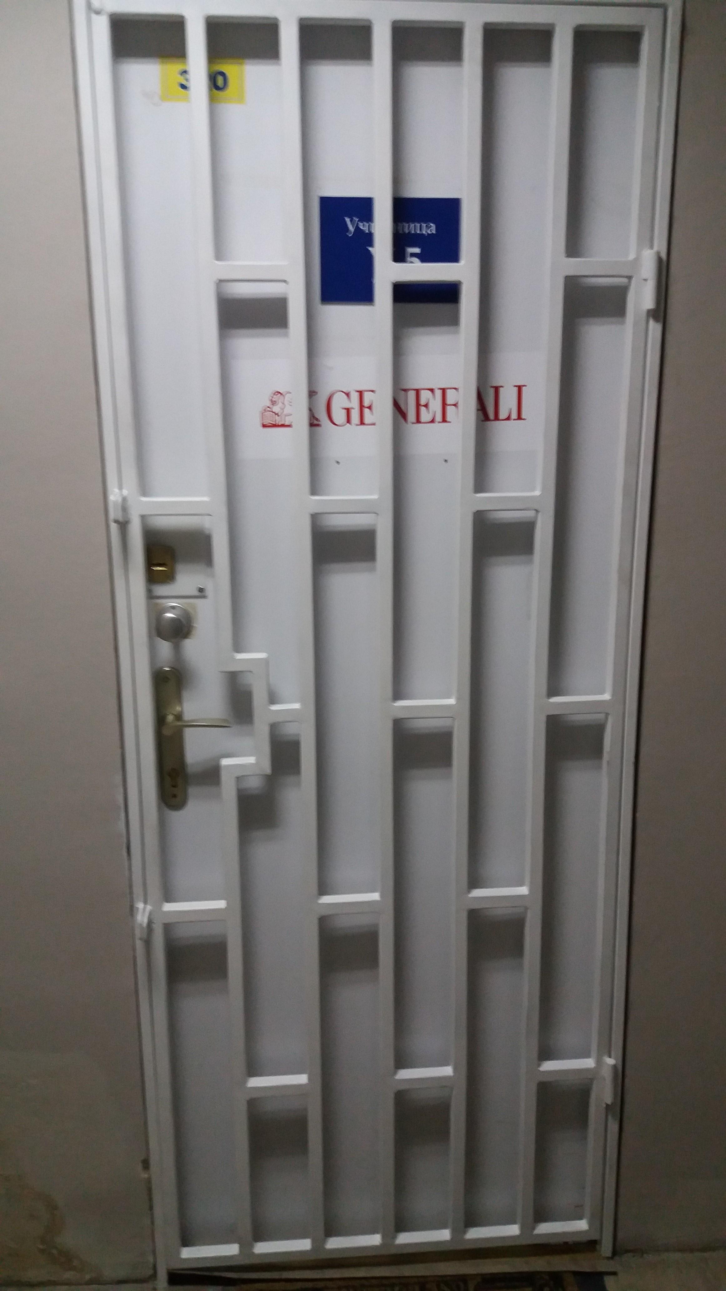 Sigurnosna rešetka za vrata
